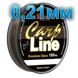 Dark Brown Line for Carp fishing; 0,21 mm, test 4,7 kg