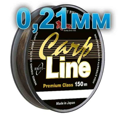 Dark Brown Line for Carp fishing; 0,21 mm, test 4,7 kg, article 00064500104, production Momoi Fishing (Япония)