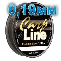 Dark Brown Line for Carp fishing; 0,19 mm, test 4,0 kg
