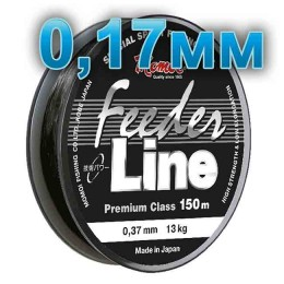 Fishing line Feeder Line; 0.17 mm; 3.5 kg test; length 150 m