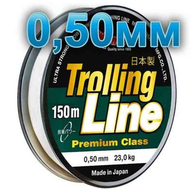 Fishing line Trolling Line Clear; 0.50 mm; 23 kg test; length 150 m, article 00064800081, production Momoi Fishing (Япония)