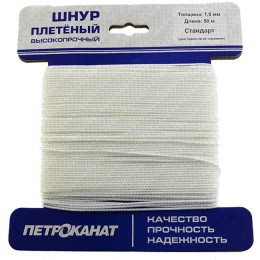 Wicker cord Standard, on the card, white; 1.2 mm, 50 m
