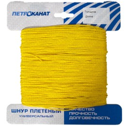 Wicker cord Universal, 20 m. On the card; 3 mm; yellow