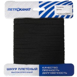 Wicker cord Universal, 20 m. On the card; 6 mm; the black