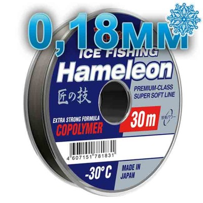 Winter line Hameleon Ice Fishing; 0.18 mm; 4.0 kg test; length 30 m, article 00067600075, production Momoi Fishing (Япония)