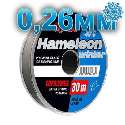 Winter line Hameleon Winter; 0.26 mm; 7.5 kg test; length 30 m, article 00067700078, production Momoi Fishing (Япония)
