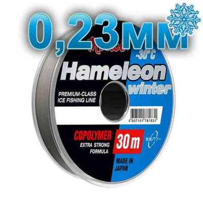 Winter line Hameleon Winter; 0.23 mm; 6.0 kg test; length 30 m, article 00067700079, production Momoi Fishing (Япония)