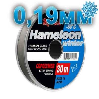 Winter line Hameleon Winter; 0.19 mm; 4.0 kg test; length 30 m, article 00067700081, production Momoi Fishing (Япония)