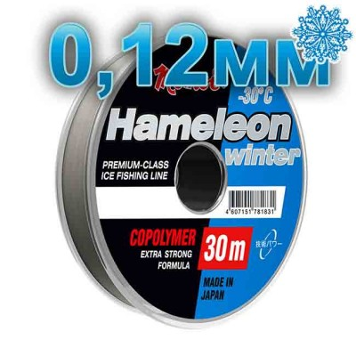 Winter line Hameleon Winter; 0.12 mm; test 1.7 kg; length 30 m, article 00067700086, production Momoi Fishing (Япония)