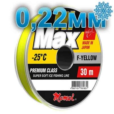 Winter line Hi-Max Winter F-Yellow; 0.22 mm; test 5.0 kg; length 30 m, from: Momoi Fishing (Япония)
