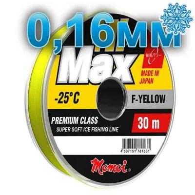 Winter line Hi-Max Winter F-Yellow; 0.16 mm; test 2.9 kg; length 30 m, from: Momoi Fishing (Япония)