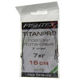 Titanpro titan leads 7kg.; 16 cm