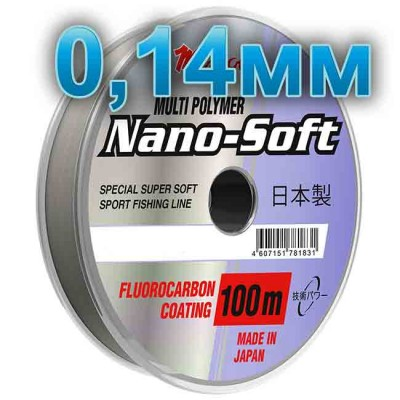 Fishing line Hameleon Nano-Soft; 0.14 mm; 2.3 kg test; length 100 m, from: Momoi Fishing (Япония)