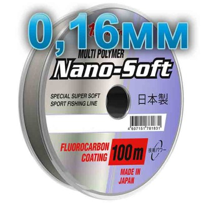 Fishing line Hameleon Nano-Soft; 0.16 mm; test 3.1 kg; length 100 m, article 00125100004, production Momoi Fishing (Япония)