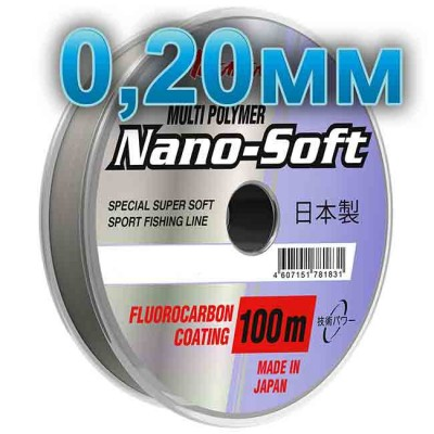 Fishing line Hameleon Nano-Soft; 0.20 mm; test 4.7 kg; length 100 m, article 00125100006, production Momoi Fishing (Япония)
