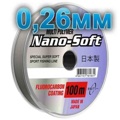 Fishing line Hameleon Nano-Soft; 0.26 mm; 7.5 kg test; length 100 m, from: Momoi Fishing (Япония)