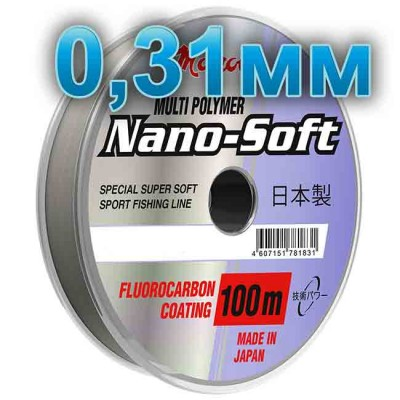 Fishing line Hameleon Nano-Soft; 0.31 mm; test 10 kg; length 100 m, from: Momoi Fishing (Япония)