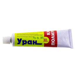"""PVC glue """"Uranus"""" 45 ml"""