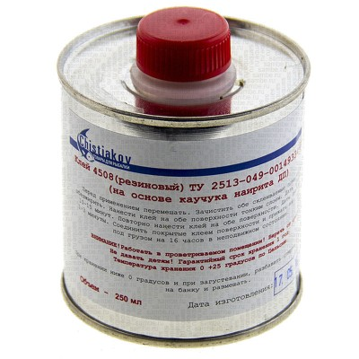 Rubber glue in a jar 4508, 250 ml, article 00128300001, production