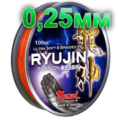 Ryujin Mx8 Braided Cord Orange; 0.25 mm; test 20 kg; length 100 m, article 00135800001, production Momoi Fishing (Япония)