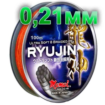 Ryujin Mx8 Braided Cord Orange; 0.21 mm; 18 kg test; length 100 m, article 00135800002, production Momoi Fishing (Япония)