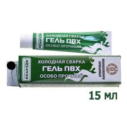 Reinforced PVC gel, tube of 15 ml .; Черный