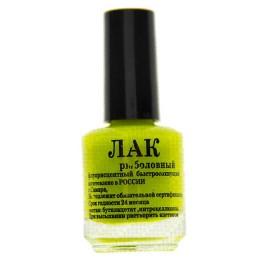 Fluorescent varnish; Yellow