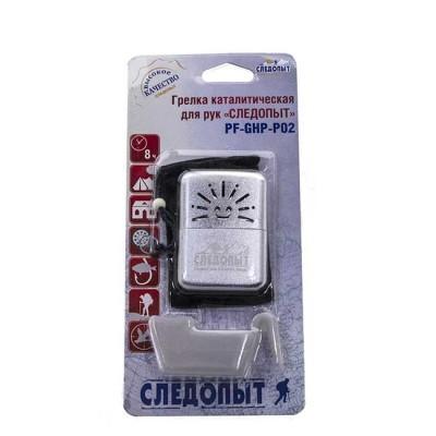Грелка для рук каталитическая малая, article 00156000001, production Следопыт (Россия)