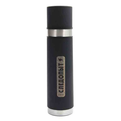 Stainless thermos with double cover, 500 ml, article 00159500001, production Следопыт (Россия)