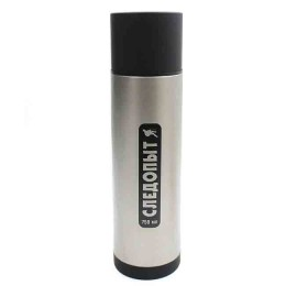 Stainless thermos 750 ml