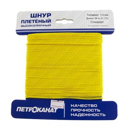 Wicker cord Standard, on the card, yellow; 2.5 mm, 20 m