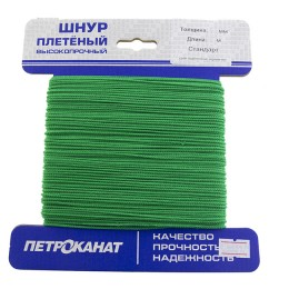 Wicker cord Standard, on the card, green; 1.5 mm, 50 m
