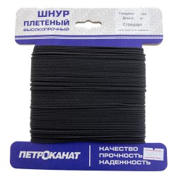 Wicker cord Standard, on the card, black; 1.2 mm, 50 m