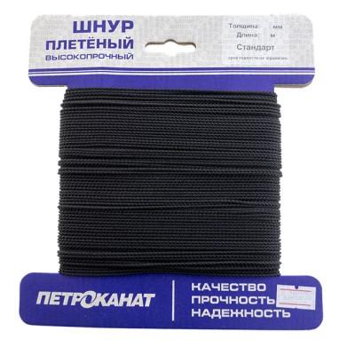 Wicker cord Standard, on the card, black; 1.2 mm, 50 m, from: Петроканат (Россия)