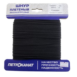 Wicker cord Standard, on the card, black; 1.5 mm, 50 m