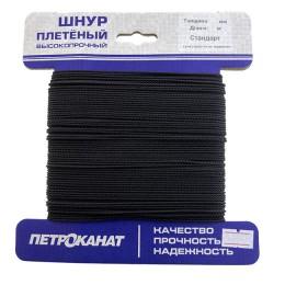Wicker cord Standard, on the card, black; 2.5 mm, 20 m