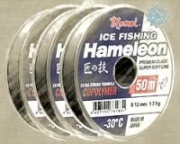 Hameleon Ice Fishing 50 m