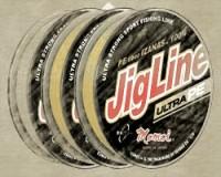 JigLine Ultra PE Pletenka 100 m, yellow