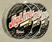 Pletenka JigLine Premium WX8 100 m, Khaki