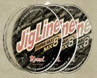 JigLine MX8 Super Silk pletenka 150 m, oranzh
