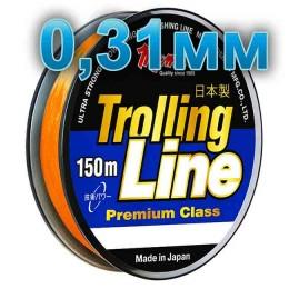 Fishing line Trolling Line Orange; 0.31 mm; 9.5 kg test; length 150 m