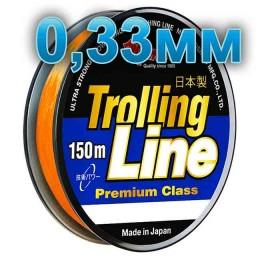 Fishing line Trolling Line Orange; 0.33 mm; 11 kg test; length 150 m