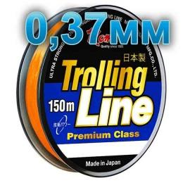 Fishing line Trolling Line Orange; 0.37 mm; 13 kg test; length 150 m