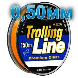 Fishing line Trolling Line Orange; 0.50 mm; 23 kg test; length 150 m