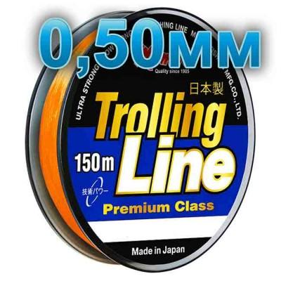 Fishing line Trolling Line Orange; 0.50 mm; 23 kg test; length 150 m, article Z0000001235, production Momoi Fishing (Япония)