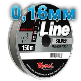 Fishing line Spinning Silver; 0.16 mm; test 3.0 kg; length 150 m