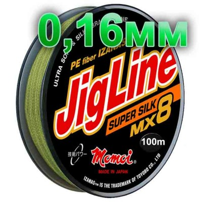 Braided cord JigLine Mx8 Super Silk haki; 0.16 mm; 13 kg test; length 100 m, article Z0000001489, production Momoi Fishing (Япония)