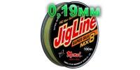Braided cord JigLine Mx8 Super Silk haki; 0.19 mm; 16 kg test; length 100 m