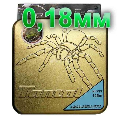 Braided cord Tantal Spyder green; 0.18 mm; 14.6 kg test; length 125 m, article Z0000001527, production Tantal (Китай)