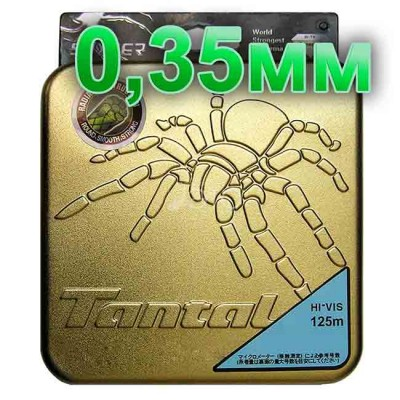 Braided cord Tantal Spyder green; 0.35 mm; 33.6 kg test; length 125 m, article Z0000001531, production Tantal (Китай)